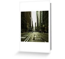 Gelati Rush Greeting Card