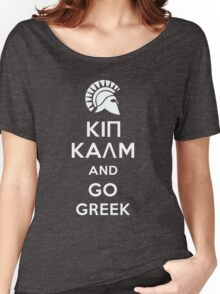 Keep calm and go Greek Women's Relaxed Fit T-Shirt