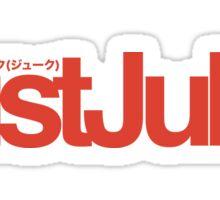 Just Juke - Winter 2015 Sticker