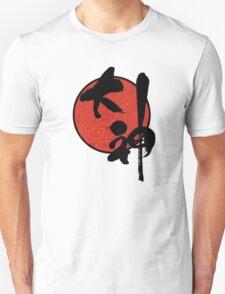 Okami 大神 Unisex T-Shirt
