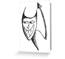 Mask Greeting Card