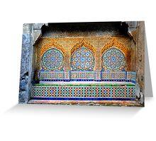 Tangiers, Morocco Greeting Card