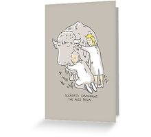 CERN discovery Greeting Card