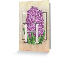 H is for Hyacinth Greeting Card