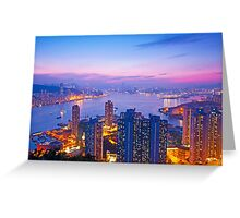 Hong Kong at sunset moment Greeting Card