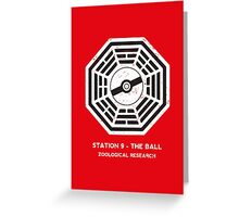 Station 9 - The Ball Greeting Card