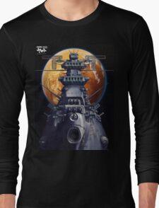 SPACE BATTLESHIP YAMATO 2199 Long Sleeve T-Shirt