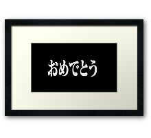 Neon Genesis Evangelion - Congrats Endcard - 2015 1080p Blu-Ray Cleaned Upscales Framed Print