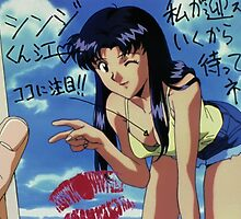 Neon Genesis Evangelion - Misato Postcard - 2015 1080p Blu-Ray Cleaned Upscales by frictionqt