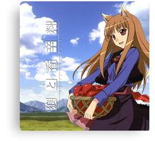 Ookami to Koushinryou - Spice and Wolf - Holo - Cleaned DVD 4 Canvas Print
