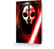Darth Nihilus - KOTOR 2 - STAR WARS - Knights of the Old Republic 2 Greeting Card