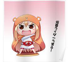 Himouto! Umaru-chan - Umaru Doma - Chibi Poster