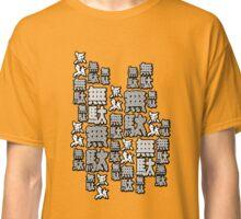 Muda Muda Muda! [Manga Ver.] Classic T-Shirt