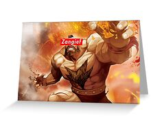 Zangief - Street Fighter - Supreme Greeting Card
