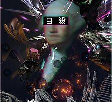 GEORGE WASHINGTON - REMIX - VAPORSHIT by frictionqt