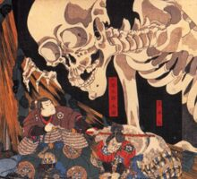 Old Japanese Art / Painting - Ukiyo-e - Skeleton - Demon Sticker