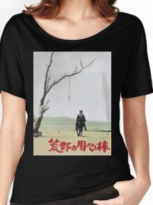 A Fistful of Dollars - Japanese Poster - Clint Eastwood Women's Relaxed Fit T-Shirt
