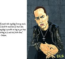 The Marshall Mathers A.P. - Quote by ebenlo