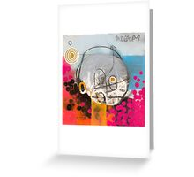 You Look At Me & I Look At You. Greeting Card