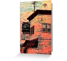 22nd Station Greeting Card
