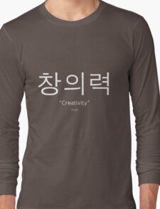 """Creativity"" - Korean Long Sleeve T-Shirt"