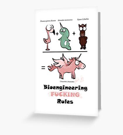 Bioengineering and Unicorns = Win [light] Greeting Card