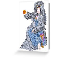 Hunter's Moon Greeting Card