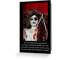 NURSERY CRYMES Acornia Greeting Card