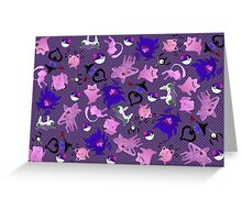 Purple Pokemans Greeting Card