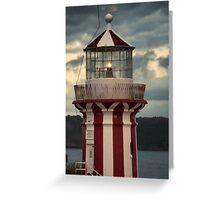Hornby Lighthouse Greeting Card