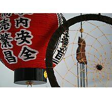 Japanese Shaman Photographic Print