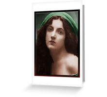 The Virgin (in Oil) Greeting Card