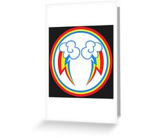 Little Pony - Rainbowdash Greeting Card
