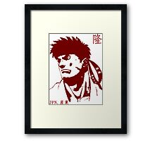 Ryu 隆 - The Spiritual Warrior Framed Print