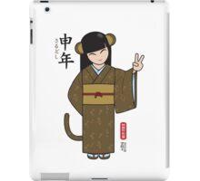 Misuki Saru Year Kimono iPad Case/Skin