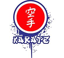Karate is the Way Of Life Photographic Print