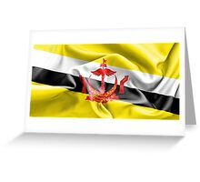 Brunei Flag Greeting Card