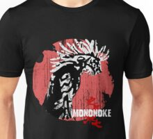 Princess Mononoke - Godzilla version  Unisex T-Shirt