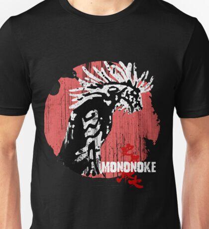 Princess Mononoke - Godzilla version  Unisex T-Shirt
