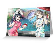 Love Live! School Idol Project - China Greeting Card