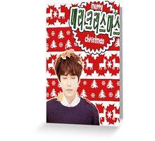 Merry Kpop Xmas [Kyuhyun] Greeting Card