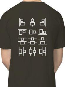 Align White Classic T-Shirt