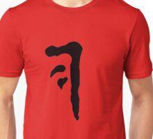 Supernatural Mark of cain symbol Unisex T-Shirt