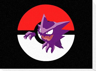 Haunter by Stephen Dwyer