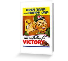 Keep Em Pulling For Victory - WW2 Propaganda Greeting Card