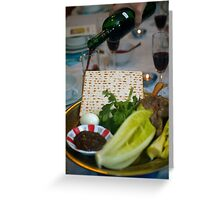 Jewish Festive meal on Passover  Greeting Card