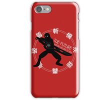 The Future Doesn't Belong To You- Xenoblade Chronicles iPhone Case/Skin