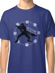 The Future Doesn't Belong To You- Xenoblade Chronicles Classic T-Shirt