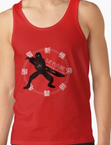 The Future Doesn't Belong To You- Xenoblade Chronicles Tank Top