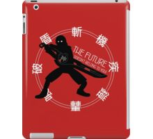The Future Doesn't Belong To You- Xenoblade Chronicles iPad Case/Skin